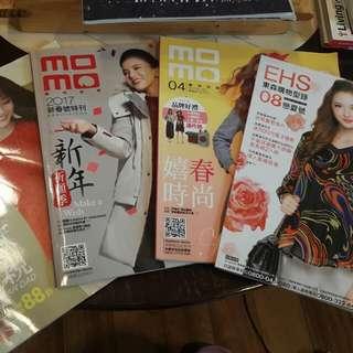 MOMO taiwan magazine