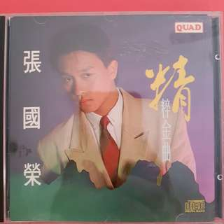 Leslie Cheung...golden hits