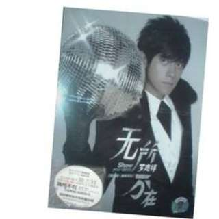 ORIGINAL SOUNDTRACK: SHOW LO 罗志祥 'Show Your Dance' 舞所不在
