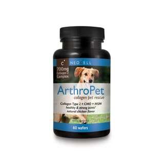 NeoCell ArthroPet 寵物關節康咀嚼片60片