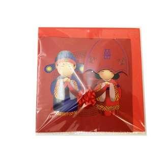 中式方形囍結婚咭