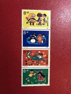 T137-兒童生活(附捐郵票)