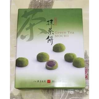 源吉兆庵 抹茶紅豆草餅(20入)
