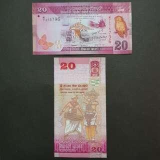 Central Bank of Sri Lanka 20 Rupees 🇱🇰 !!!
