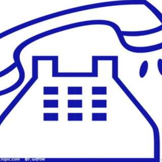 64 65432 7 電話號碼 靚冧巴 靚 number 幸運號碼 64654327