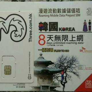 KOREA 韓國 上網卡 8天 4G 5GB + 無限數據卡 SIM CARD