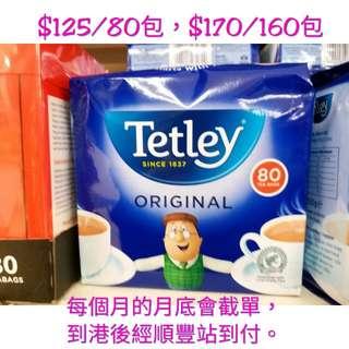 英國💷代購tetley tea