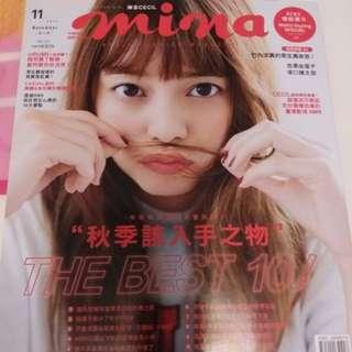 mina(2017/11)