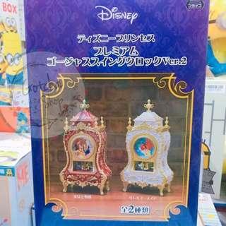 Disney美女與野獸鐘