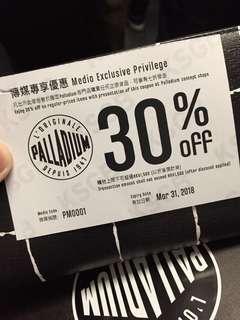 Palladium coupons