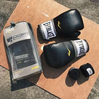 Everlast Boxing Gloves 8oz