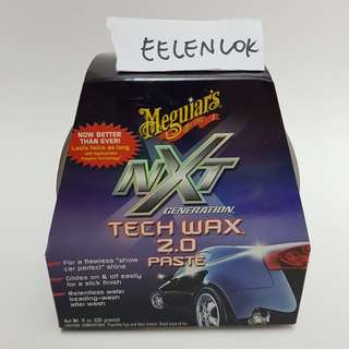 New Meguiars NXT Generation Tech Paste Wax (for All Cars)