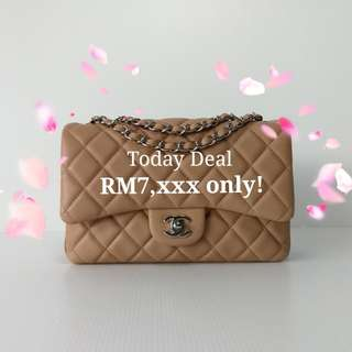Authentic Chanel Trio Seasonal Flap Bag