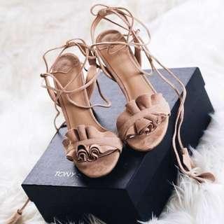 Nude frill heels
