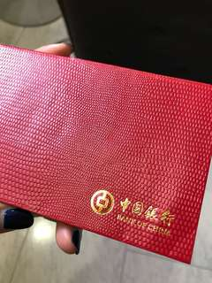 Red Packets (Bank of China)