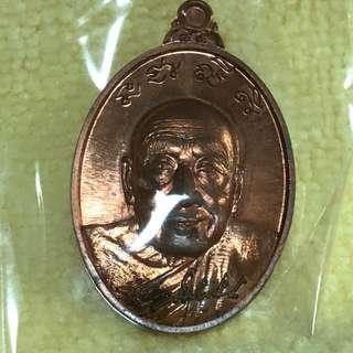 Thai Amulet Lp pong wat jeang