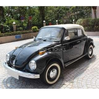 1977 Volkswagen Beetle Conv VW1303 (Code 2148)