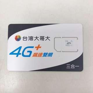 🇰🇷韓國4G上網吃到飽~5天