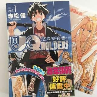 [Manga] UQ holder! 悠久持有者 Vol 1