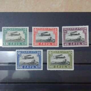 [lapyip1230] 民國航空郵票 1928年 太陽徽 原膠新票全套 Set Mint