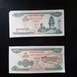 cambodia /vietnam currency note for collection