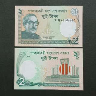 Bangladesh 2 Taka 🇧🇩 !!!