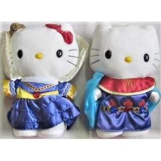 CHEAP! Hello Kitty and Dear Daniel McDonald's Collectibles ENGLAND KING & QUEEN