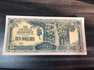 Japanese Malaya Banknote