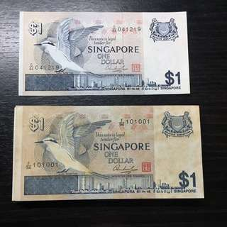 Fancy Singapore Bird $1 Stack