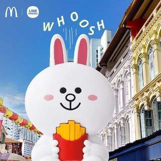 [BN] MCDONALD'S x LINE FRIENDS Handheld Fan (Limited Edition) | CONY