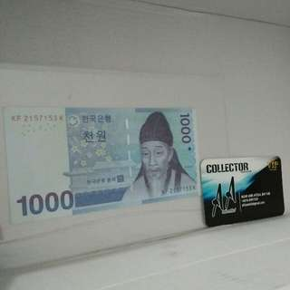 Korea 1000
