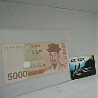 Korea 5000