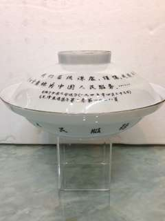 Porcelain-景徳鎮和合盘D23cm