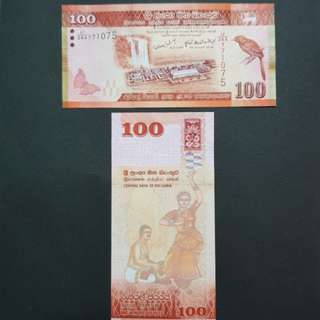 Central Bank of Sri Lanka 100 Rupees 🇱🇰 !!!