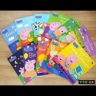 Peppa Pig story books