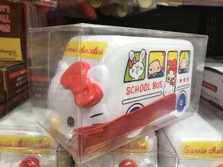 Hello kitty Lunch Box Sanrio Children Kids