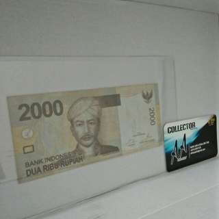 Indo 2000