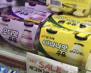 韓國香蕉奶/黑莓奶