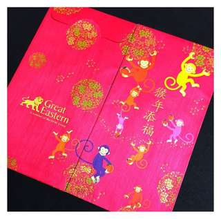 Pearl-shine Red Packets (Set of 4)