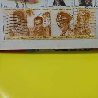 2000 P. Ramlee Stamps