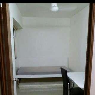 Punggol room rental