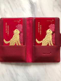 Red Packet From Credit Suisse - Velvet