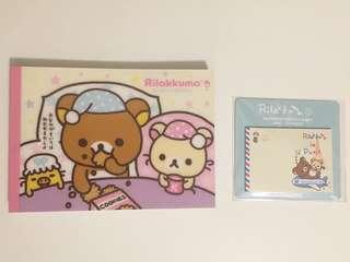 鬆弛熊Rilakkuma 筆記本 + Memo 紙