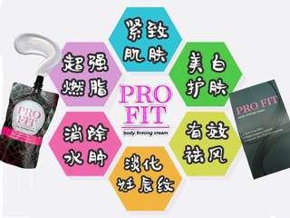 PROFIT body slimming cream