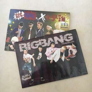 BIGBANG YES記事簿 2本