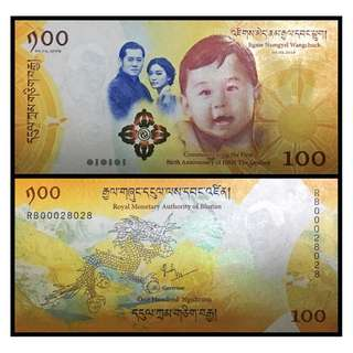 * UNC * 2017 BHUTAN 100 NGULTRUM P37 ROYAL BABY COMMEMORATIVE WITH ORIGINAL FOLDER