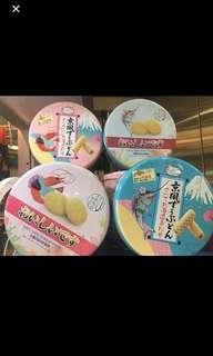 北海道蝦餅魚餅❤️