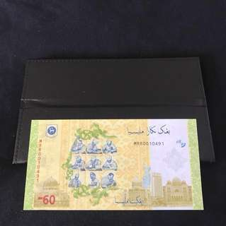 ( Fast deal) 60th Anniversary Malaysia $60 With Folder