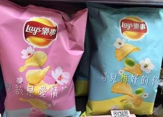 Lay's 告白密語薯片
