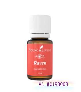 Raven Essential Oil 15ml